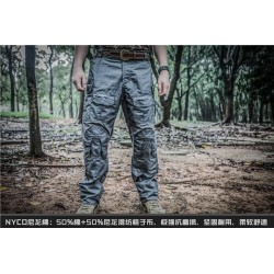 TMC Gen3 Combat Trouser with Knee Pads (Wolf Grey)