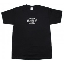 Waterfall C11 Sperial Force Style Cotton T Shirt