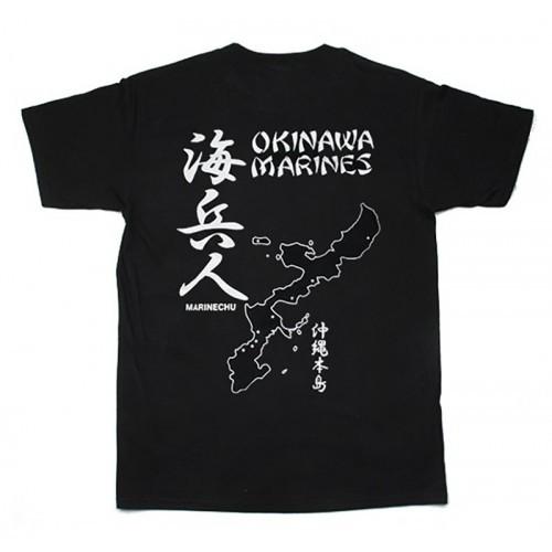 Waterfall Okinawa Marines Style Cotton T Shirt