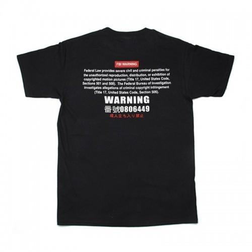 Waterfull Minor Prohibited Style T Shirt