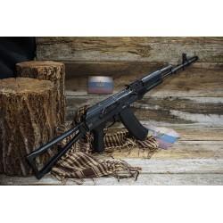 Arrow Dynamic (E&L OEM) AKS74MN AEG Rifle