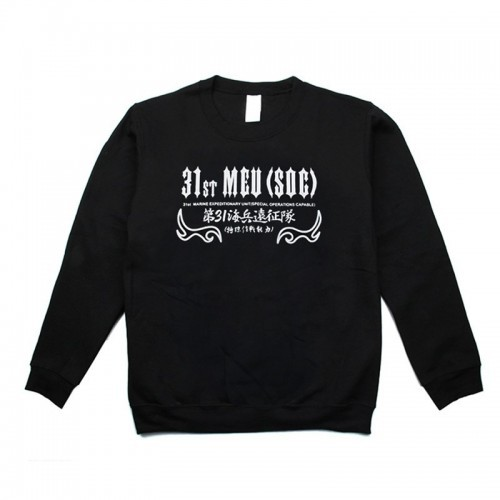 Waterfull Marine MEU Style Heavy Blend Crewneck Sweatshirt