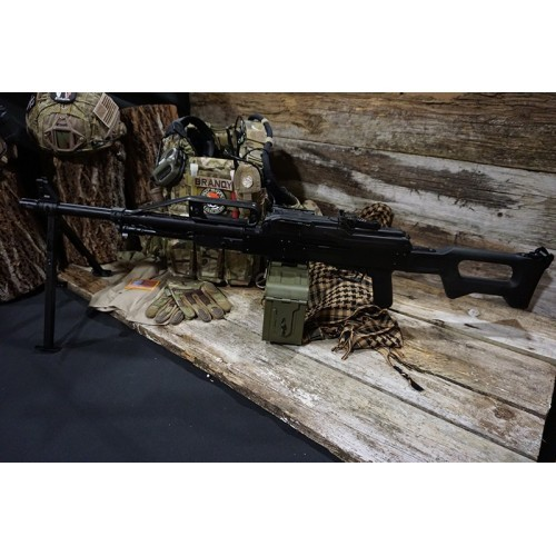 Raptor PKP AEG Machine Gun