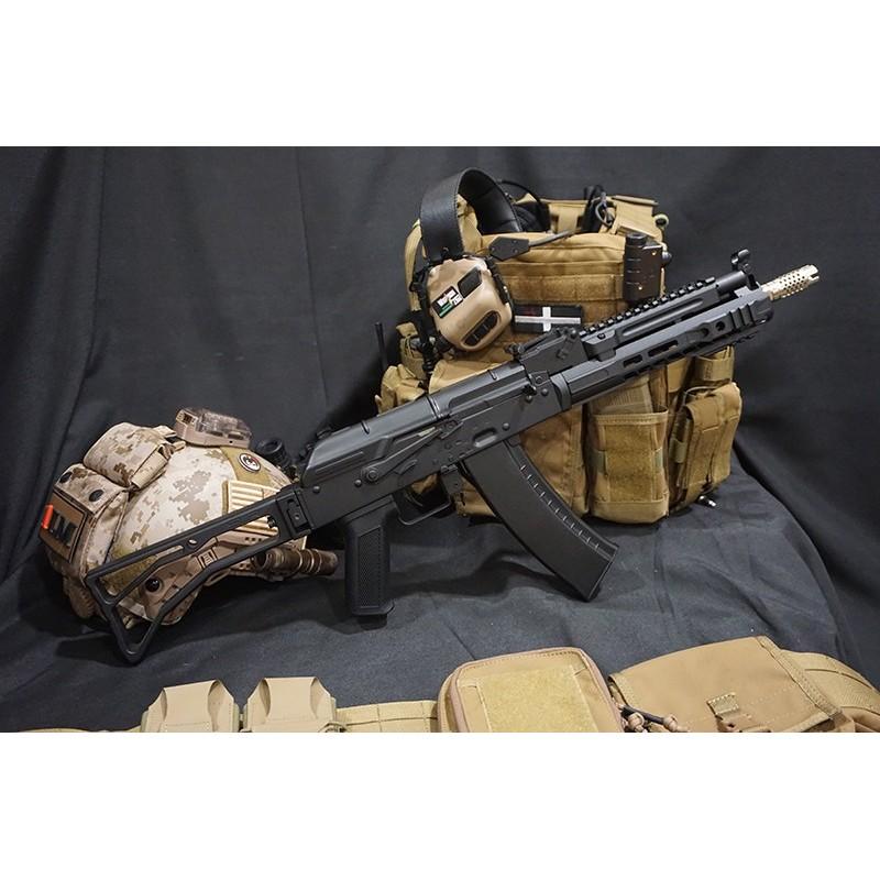 Dytac AK105 SLR AEG Carbine
