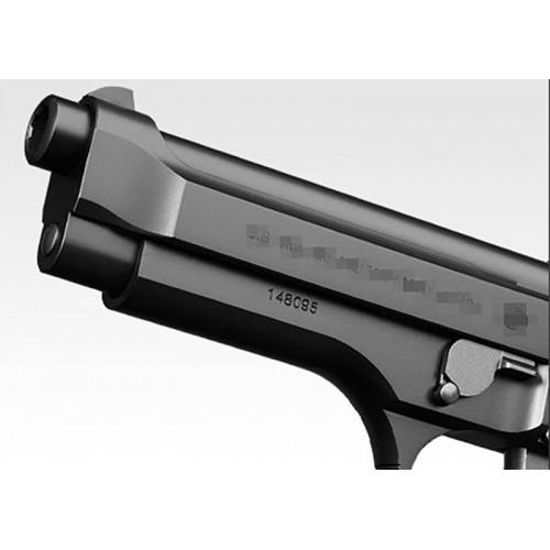 Tokyo Marui M9 US Military Version GBB Pistol