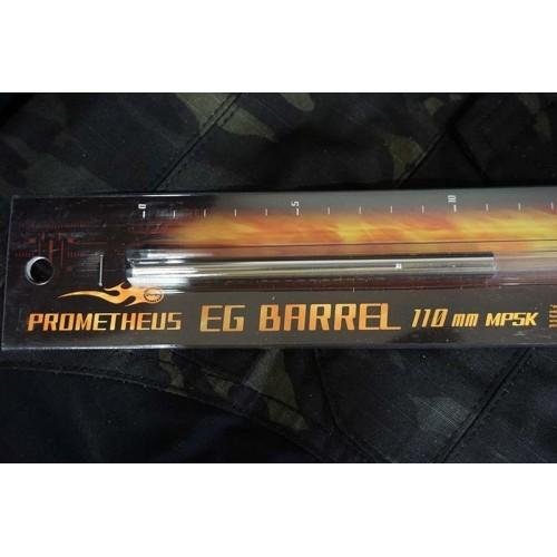 Laylax Prometheus 6.03mm EG Inner Barrel