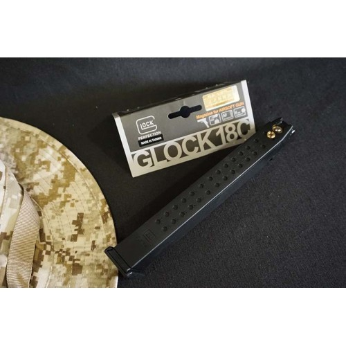 Umarex (VFC) Glock 18C Extend Magazine