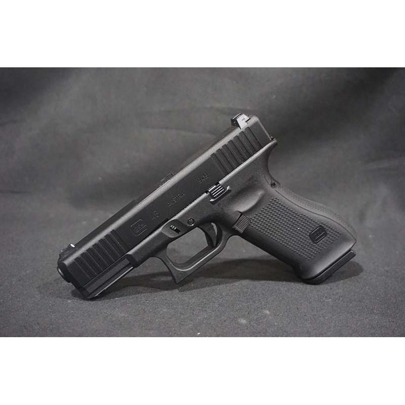 VFC Glock 45 GBB Pistol