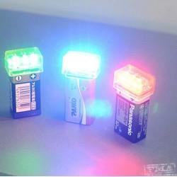 FMA Lightweight KNVIR Survival Lamp