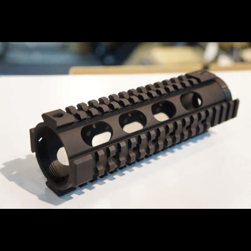 5KU Lightweight Rail Carbine Length Rail