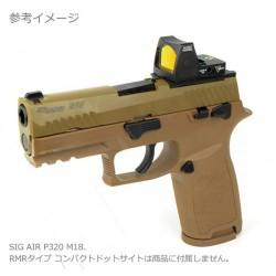Arrow Arms CNC RMR Mount for SIG Air M17 M18